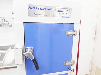 ホルマリンガス滅菌機